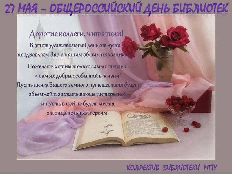 Официальный сайт Пестяковского муниципального района