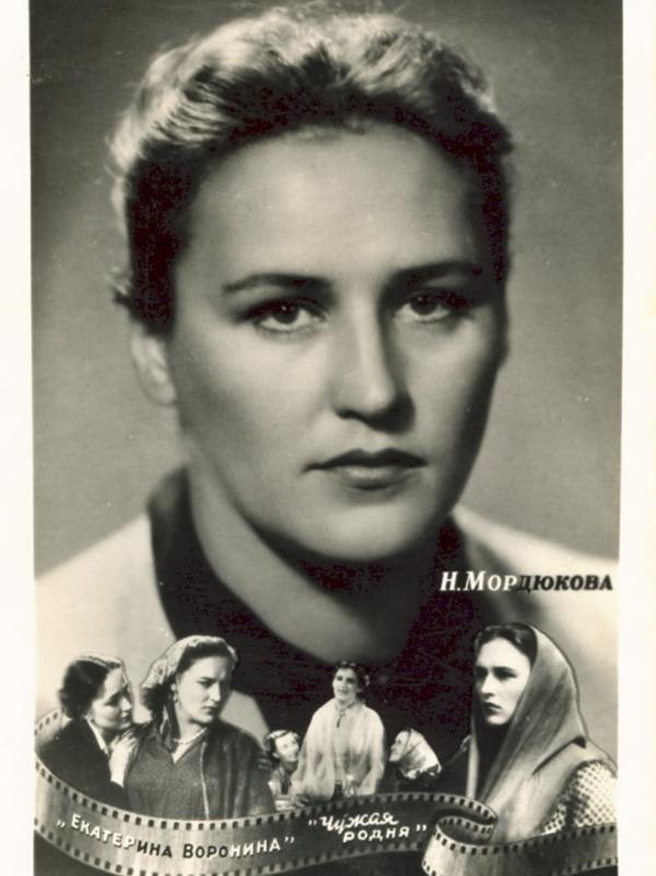 Нонна мордюкова дети фото